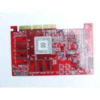 深圳厂家加急打样 抄板 单面控制遥控器 pcb电路板 铝基线路板