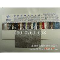 环保6P方格排列编织纹压纹正方格纹PVC革 防火英标装饰皮革沙发料