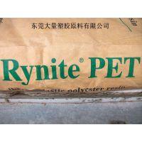 现货供应增强pet再生料530阻燃V2级塑料颗粒