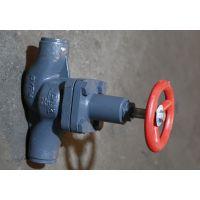 优惠供应烟台冰轮铸钢焊接式节流阀