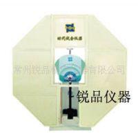 批发北京时代 JB-W300C 微机控制摆锤式冲击试验机
