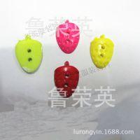 两眼草莓/有脚纽扣 塑料纽扣 装饰扣 儿童彩色纽扣