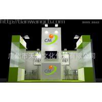 广州广交会展位专业设计 展台搭建公司