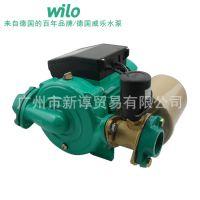 PB-401SEA供应批发德国威乐水泵系列太阳能热水器自吸式加压泵