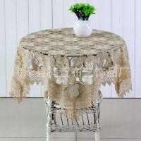 欧美时尚风格花边圆桌布 绎荭坊 蕾丝烫金  银边 镂空台布