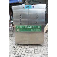 大量批发医用臭氧消毒柜,医疗器械臭氧灭菌柜