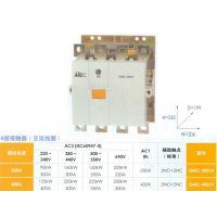 四川现货LS产电可逆型接触器