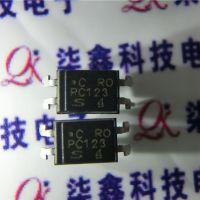 PC123C 贴片光耦 隔离器-晶体管/光电输出 SHARP/夏普 原装