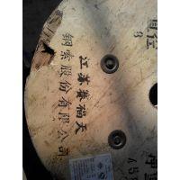 供应赛福天8-19S NF 10mm电梯钢丝绳