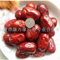 供应新疆红枣厂家直超低批发 质量保证