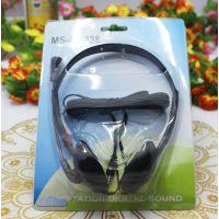 MS-CD338立体声头戴式耳机厂家 批发电脑CF游戏耳机耳麦