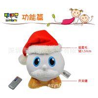 供应音乐下载功能播放功能、蓝牙播放功能圣诞老人毛绒玩具