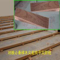 古红樟木地板龙骨找平垫、香樟木尖可防蛀 多用途香樟木防蛀用品