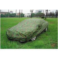 汽车车衣车罩 汽车车衣 防晒防尘防紫外线车罩