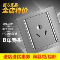 德力西墙壁开关插座 银色16a三孔空调插座面板 即热式热水器插座
