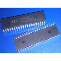 【全新原装STC单片机】STC10L04XE-35I-PDIP40实店经营 正品保证