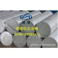 特价供应进口7050铝合金板、7050铝合金棒