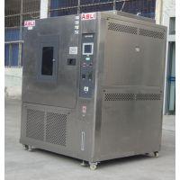 供应水冷氙灯老化测试箱整体设计独到,工艺精湛