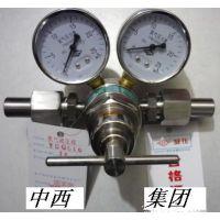 供应氢气减压阀 型号:SJF55-YQQG-10