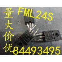 供应FML24S 10A400V快恢复二极管 严格测试 欢迎采购