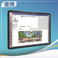 批发销售 供应驾校教学电磁板 数码互动驾校教学电磁板