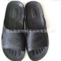 [厂家直销]SPU、PVC、PU、EVA防静电拖鞋、防静电拖、无尘室专用