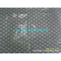 供应优质PVC透明防静电网格帘 厂家大量现货出售-欢迎订购