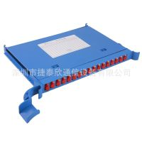 厂家直销日海、世纪人广电专用托盘式分光器、光纤连接器、FTTH