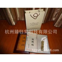 道德经丝绸书儒家文化高档商务礼品 复古蓝色书籍木盒皮盒包装