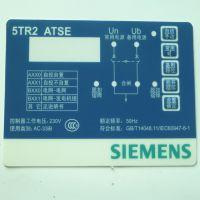 苍南标签厂供应 PVC电器控制面板 仪表面板 pvc pet面板定制