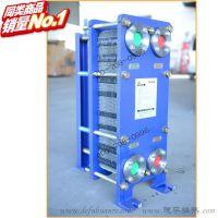生活热水供暖洗浴专用配套设备 德孚可拆型板式换热器