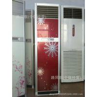 接炉子的水温空调取暖的水温空调