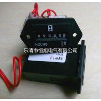 厂家直销工业计时器 带线计时器SYS-1 累时器SYS-1