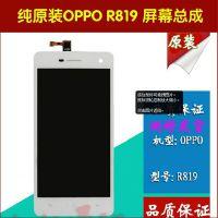 原装oppo r819t手机显示屏 oppo r819t触摸内外屏 液晶总成 批发