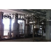供应出售二手三效蒸发器二手浓缩双效强制循环蒸发器价格