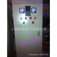 供应变频柜里有什么装置   45KW变频调速控制柜  性能可靠