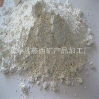 供应儿童用爽身粉/润滑粉、滑石粉
