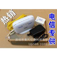 正品 中兴831BII ADSL宽带猫小白猫 电信专供 稳定不掉线支持12兆