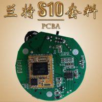 S10小钢炮蓝牙音箱PCBA电路板 RDA蓝牙模块 套料批发