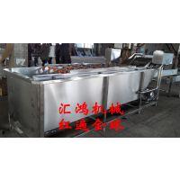 苹果清洗机|青苹果清洗机厂家|苹果清洗机器价格|诸城汇鸿HQL-3000
