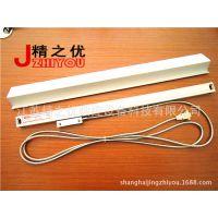 电子尺-SOXIN光栅尺STA5-800|SOXIN铣床光栅尺|车床磨床电子尺