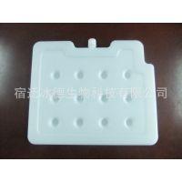 专业供应 可定做 2000g高效蓄冷冰盒 保鲜冰板 冷藏冰盒 冰晶盒
