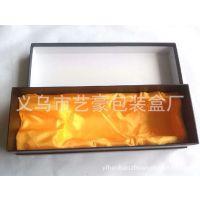 厂家定制酒盒 礼品盒 石榴酒包装彩盒 质量保证 量大优惠