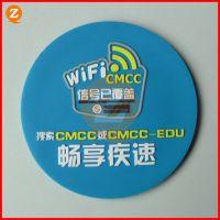 广告礼品杯垫定制 中国电信集团定制杯垫 活动赠品礼品杯垫