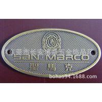 厂家生产金属标贴 锌合金标牌 机械设备标牌  低价批发标牌