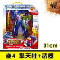 变形金刚4大擎天柱玩具超大号 ***热销儿童益智军事变形机器人