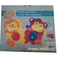 礼品盒 优质彩盒 食品保健品化妆品包装盒 订做天地盖茶叶盒纸盒