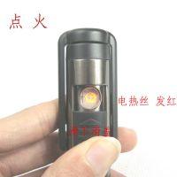 175D 充电打火机/创意/USB电子点烟器/LED手电筒/酷德防风金属