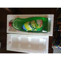 日用品泡沫包装盒