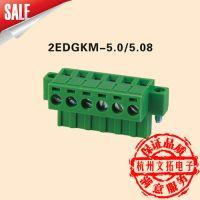 厂家促销-带耳LL2EDGKM插拔式接线端子台5.0 5.08 2-24P规格齐全